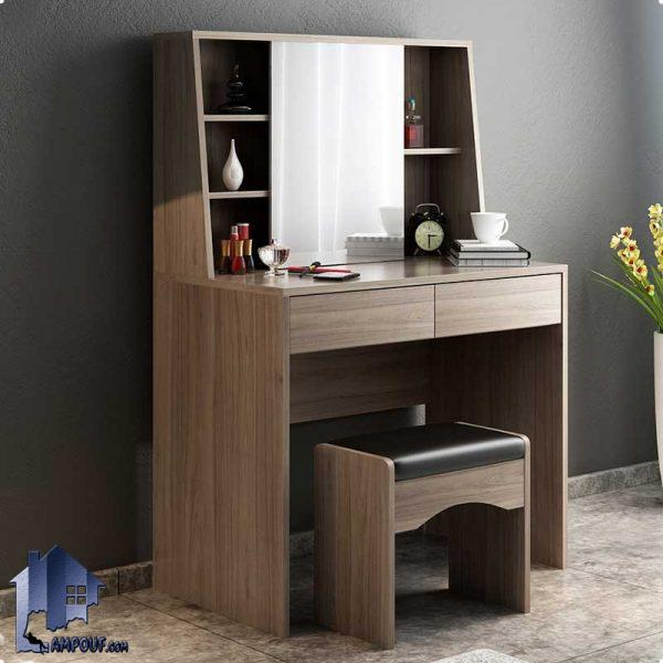 میز آرایش DJ510 دارای کشو و قفسه که به عنوان دراور و کنسول آینه دار و میز توالت و گریم در کنار سرویس خواب در اتاق خواب استفاده میشود