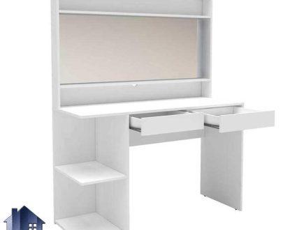 میز آرایش DJ511