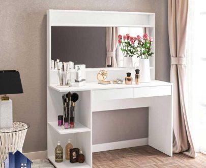 میز آرایش DJ511 دارای آینه و قفسه و کشو که به عنوان میز گریم و توالت و یا کنسول و دراور در اتاق خواب در کنار سرویس خواب استفاده میشود