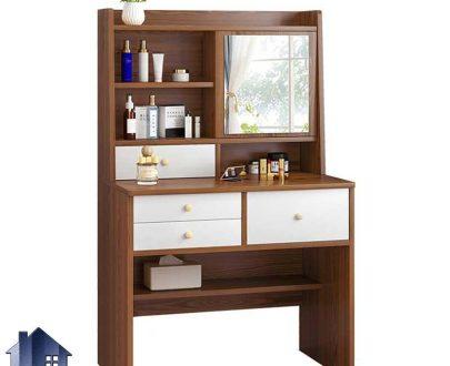 میز آرایش DJ514 دارای کشو که به عنوان میز گریم و میز توالت و کنسول و دراور آینه دار در کنار سرویس خواب در اتاق خواب قرار میگیرد.