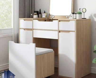 میز آرایش DJ516 کشو دار و درب دار دارای آینه تاشو که به عنوان میز گریم و توالت و کنسول و دراور در کنار سرویس خواب در اتاق قرار میگیرد.