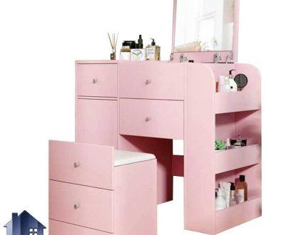 میز آرایش DJ517 دارای کشو و آینه جکدار تاشو که به عنوان میز توالت و گریم و همچنین کنسول و دراور در کنار سرویس خواب در اتاق قرار میگیرد.