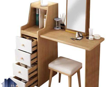 میز آرایش DJ519 دارای کشو و دراور که به عنوان میز توالت و گریم و کنسول آینه دار در کنار سرویس خواب در اتاق خواب استفاده میشود
