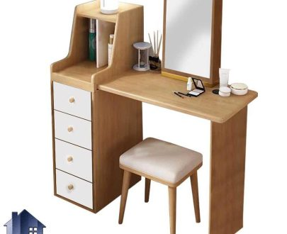 میز آرایش DJ519