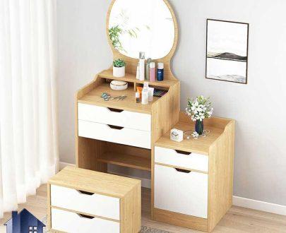 میز آرایش DJ521 به صورت دراور و کنسول آینه دار و همچنین به عنوان میز گریم و توالت در کنار سرویس خواب در اتاق خواب استفاده میشود