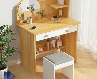 میز آرایش DJ522 دارای کشو که به عنوان دراور و کنسول آینه دار و میز توالت و گریم در کنار دکور سرویس خواب در اتاق خواب قرار میگیرد