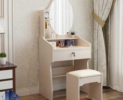میز آرایش DJ523 دارای قفسه و کشو که به عنوان میز گریم و توالت و یا دراور و کنسول آینه دار در کنار سرویس خواب در اتاق استفاده میشود.
