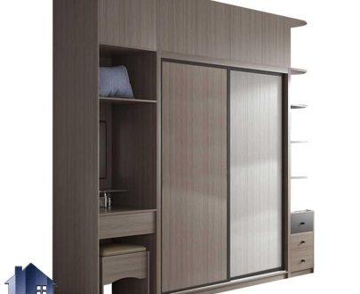 کمد جالباسی LHJ307 دارای میز آرایش و کشو و دراور و ویترین و قفسه که به عنوان کمد دیواری در کنار سرویس خواب در اتاق خواب استفاده میشود.