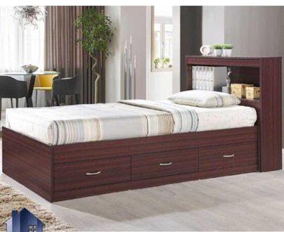 تخت خواب یک نفره SBJ160 دارای کشو و تاج با قفسه کتابخانه که به عنوان تخت باکس و تختخواب و سرویس خواب یکنفره در اتاق خواب استفاده میشود.