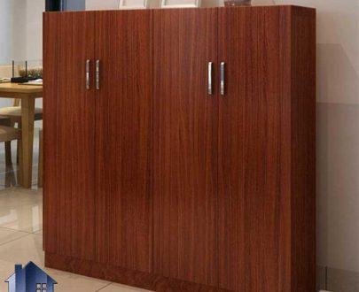 جاکفشی SHJ335 دارای قفسه و درب که به عنوان کمد کفش و جا کفشی در قسمت ورودی منزل و همچنین در اتاق خواب در کنار سرویس خواب استفاده میشود