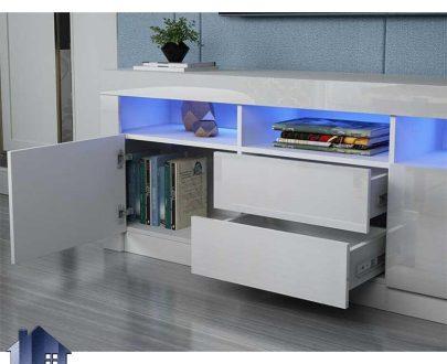میز LCD مدل TTJ95