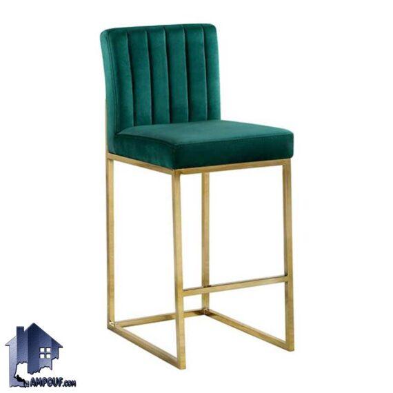 صندلی اپن مدیسون BSO810 دارای پایه فلزی که در کنار میز های بار و کانتر و پیشخوان در آشپزخانه و پذیرایی و رستوران و کافی شاپ قرار میگیرد.