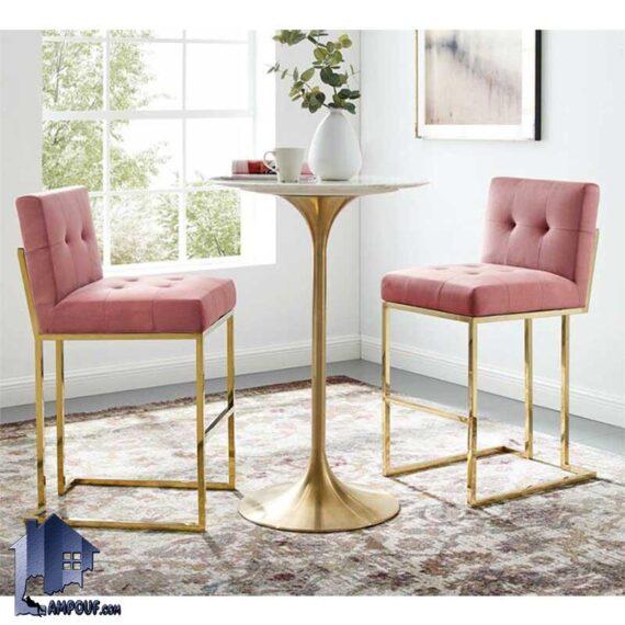 صندلی اپن رندال BSO812 با بدنه فلزی مناسب برای انواع میز های بار، کانتر و پیشخوان در آشپزخانه، پذیرایی و همچنین رستوران و کافی شاپ میباشد