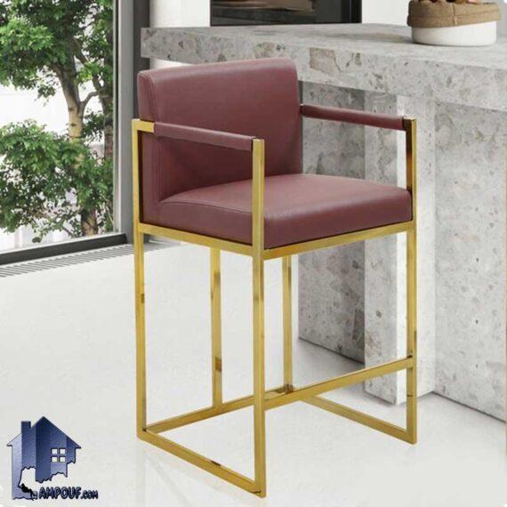صندلی اپن نایروبی BSO815 با ساختار فلزی که میتواند در کنار میز های بار،کانتر، پیشخوان در آشپزخانه، پذیرایی، رستوران، کافی شاپ قرار بگیرد.