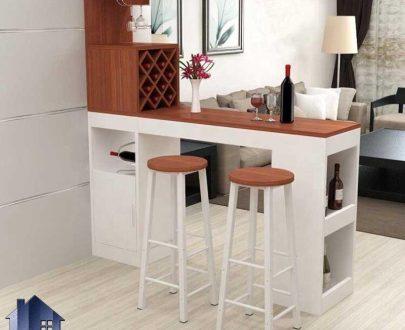 میز بار BTJ132
