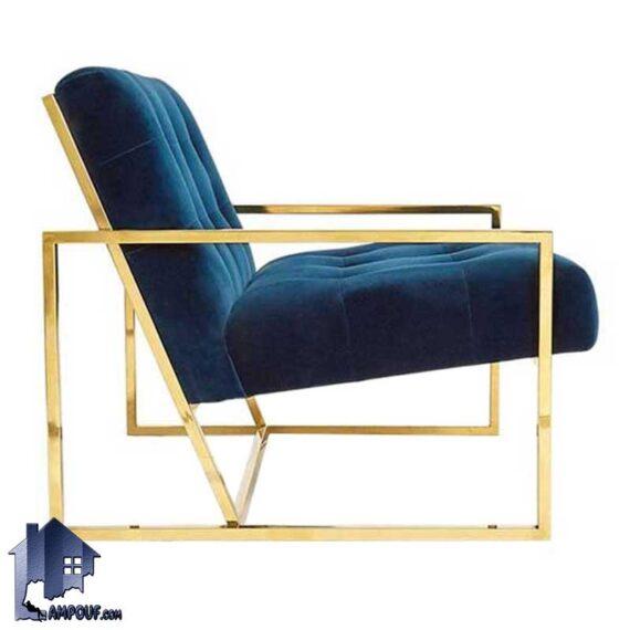 صندلی راحتی بروکلین Coo101