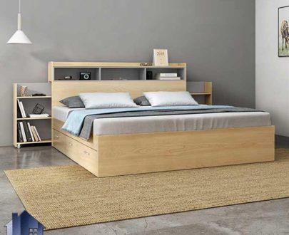 تخت خواب دو نفره DBJ156 دارای قفسه کتابخانه و کشو که با ابعاد تختخواب دونفره کینگ و کوئین سرویس خواب زیبایی را در اتاق شما فرآهم میکند