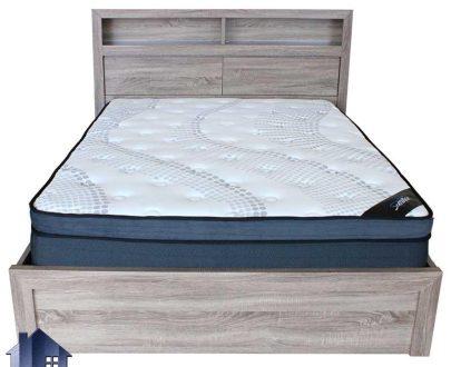 تخت خواب دو نفره DBJ157