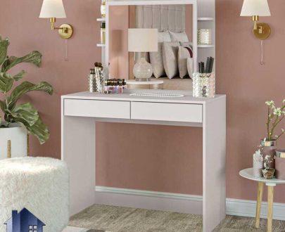 میز آرایش DJ529 دارای کشو و آینه و قفسه که به عنوان دراور و کنسول میز گریم و توالت در کنار سرویس خواب در اتاق مورد استفاده قرار میگیرد.