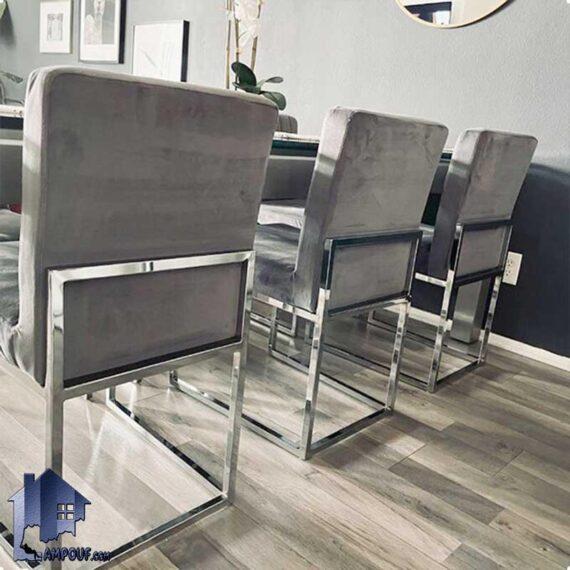 صندلی نهارخوری مدیسون DSO801
