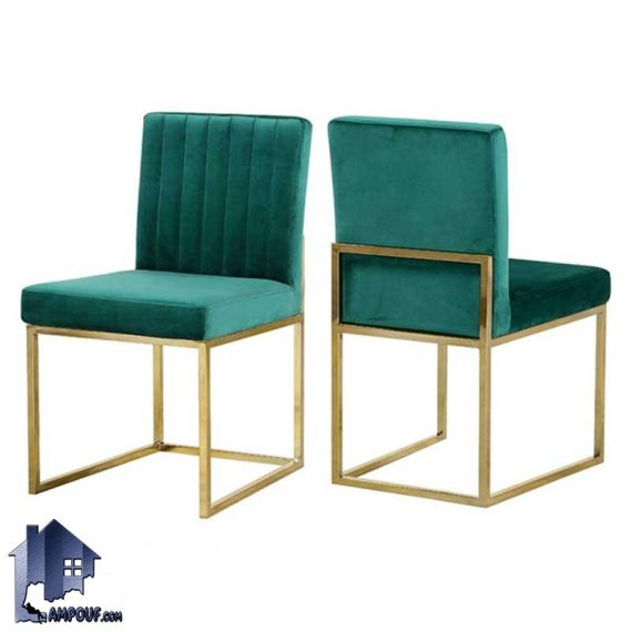 صندلی نهارخوری مدیسون DSO801 با ساختار فلزی که در کنار انواع میز ناهار خوری در رستوران و کافی شاپ و پذیرایی و آشپزخانه استفاده میشود.
