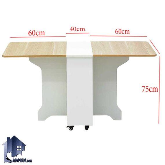 میز نهارخوری تبدیلی DTJ73