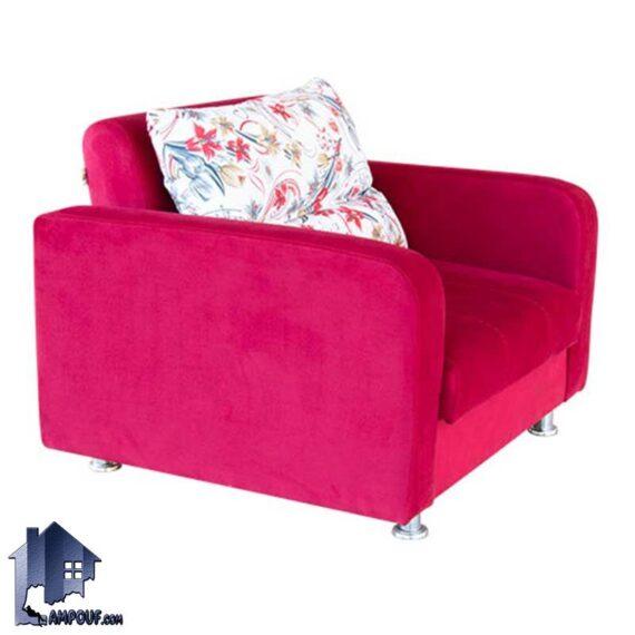 مبل تختخوابشو یک نفره آنا FFRA106 که به عنوان مبلمان تکنفره و تخت خواب در پذیرایی و اتاق خواب و یا دفاتر اداری و بیمارستانها استفاده میشود.