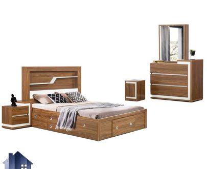 سرویس خواب یک نفره SBJ161 به صورت تخخواب کشو دار به همراه قفسه و ویترین که به عنوان تخت خواب یکنفره در اتاق خواب مورد استفاده قرار میگیرد. سرویس خواب دو نفره DBJ153 دارای تاج و درب داشبردی و قفسه و کشو که به عنوان تخت خواب کینگ و تختخواب کوئین در داخل اتاق خواب استفاده میشود.