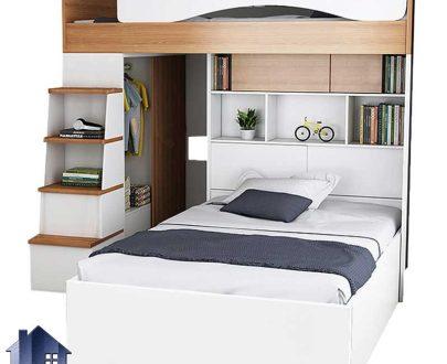 تخت خواب دو طبقه TBJ71 دارای کمد لباس و قفسه و کتابخانه که به عنوان تختخواب و سرویس خواب کمجا دوطبقه بزرگسال در اتاق خواب استفاده میشود