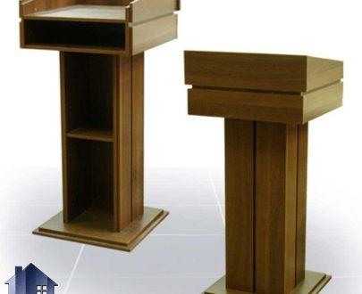 میز تریبون TDJ100 به صورت میز ایستاده دارای قفسه که به عنوان میز همایش در سخنرانی و سن هیئت و سالن اجتماعات و آمفی تئاتر استفاده میشود