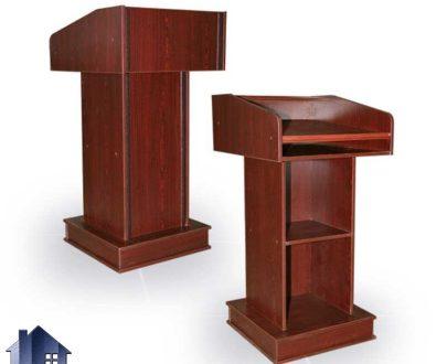 میز تریبون TDJ101 دارای قفسه و طبقات که به عنوان میز همایش در سخنرانی ها و هیئت و آمفی تئاتر و سالن اجتماعات و برنامه روی سن استفاده میشود
