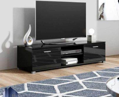 میز LCD مدل TTJ96 دارای درب داشبردی و قفسه که به عنوان میز تلویزیون و LED ال ای دی یا ال سی دی در تی وی روم و سالن پذیرایی قرار میگیرد.