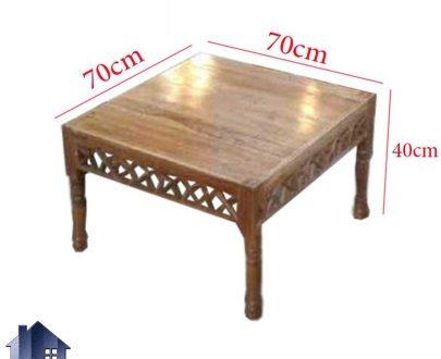 میز جلومبلی سنتی TrK99