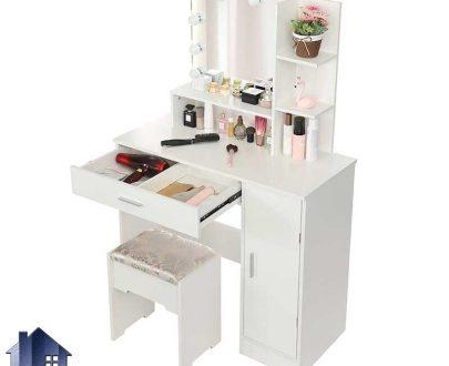 میز آرایش لامپ دار DJ536 دارای کشو و آینه که به عنوان دراور، کنسول چراغ دار، میز گریم و توالت در کنار سرویس خواب در اتاق خواب استفاده میشود