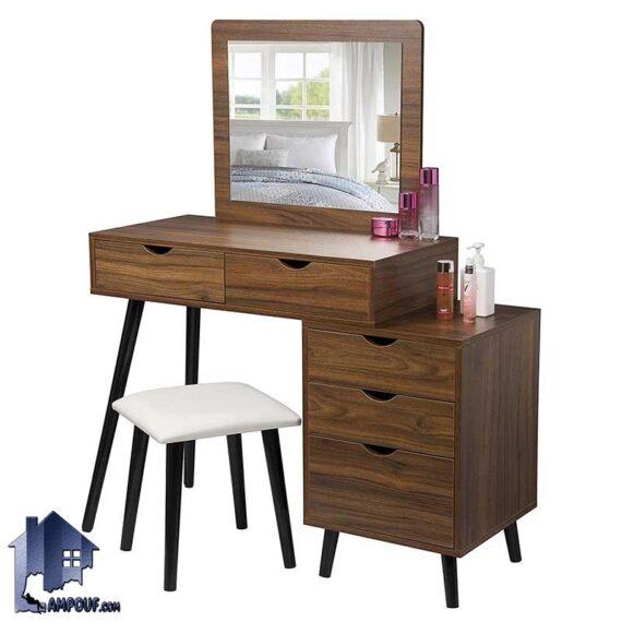 میز آرایش DJ537 دارای کشو و دارور که به عنوان کنسول آینه دار و میز توالت و گریم در کنار تخت خواب و سرویس خواب در اتاق استفاده میشود.