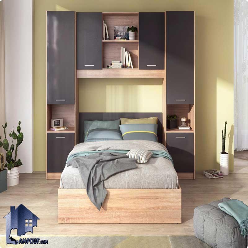 تخت خواب یک نفره SBJ174 دارای کتابخانه، قفسه و به صورت کمد دار که به عنوان تختخواب و سرویس خواب یکنفره کمجا در اتاق خواب قرار میگیرد