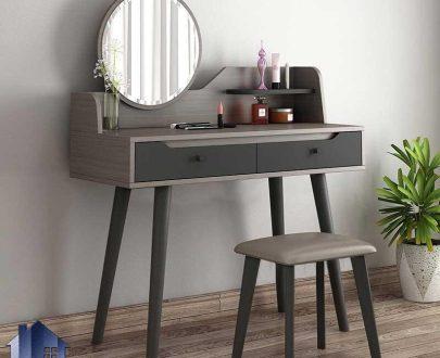 میز آرایش DJ561 دارای قفسه و کشو و پایه چوبی که به عنوان میز گریم و توالت و دراور و کنسول آینه دار در کنار سرویس خواب در اتاق استفاده میشود.