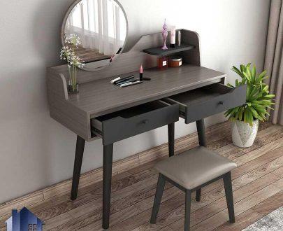 میز آرایش DJ561