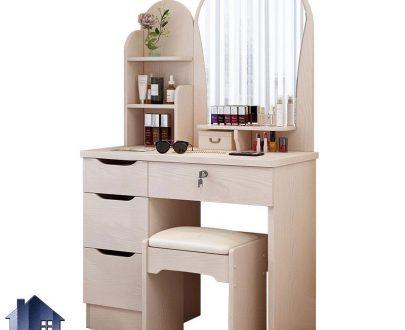 میز آرایش DJ563 دارای کشو و قفسه که به عنوان دراور و کنسول آینه دار و میز توالت و گریم در کنار سرویس خواب در اتاق خواب استفاده میشود.