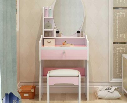 میز آرایش DJ566 دارای قفسه ویترینی و کشو و صندلی که به عنوان میز توالت و گریم و میز سالن آرایشگاهی در کنار سرویس خواب در اتاق استفاده میشود