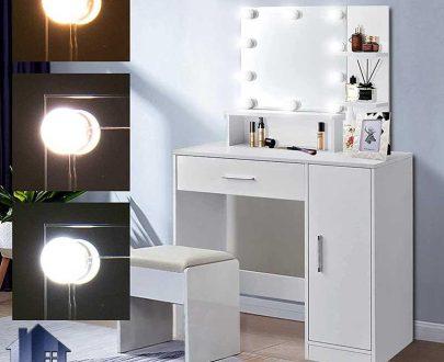 میز آرایش لامپ دار DJ569 دارای کشو که به عنوان میز کنسول و دراور آینه دار و یا میز گریم و توالت چراغ دار در کنار سرویس خواب استفاده میشود