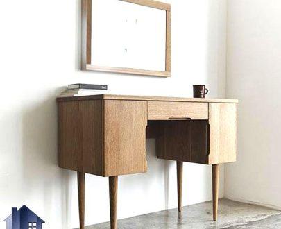 میز آرایش DJ570 با پایه چوبی که به عنوان کنسول و دراور آینه دار و میز توالت و گریم در کنار سرویس خواب در اتاق نوجوان و بزرگسال قرار میگیرد.