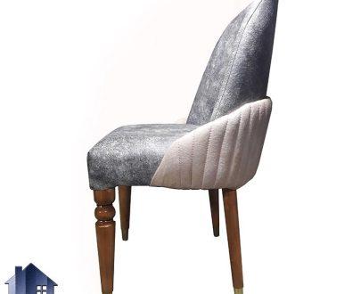 صندلی نهارخوری DSA143