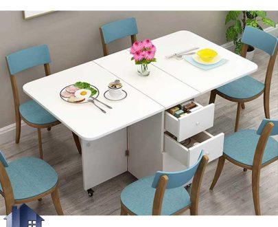 میز نهارخوری تبدیلی DTJ78 دارای کشو و قفسه با مکانیزم تاشو و کمجا که به عنوان میز ناهارخوری و غذا خوری در آشپزخانه و پذیرایی استفاده میشود