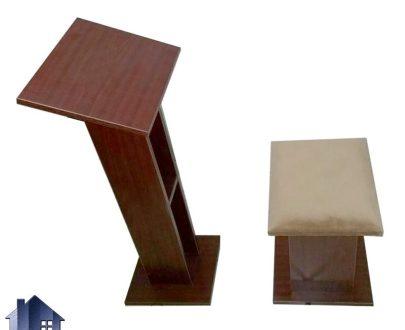 میز و صندلی نماز PCJ104 که به عنوان میز عبادت در مسجد و حسینیه و هیئت و نمازخانه و یا منازل برای افراد سالخورده استفاده میشود