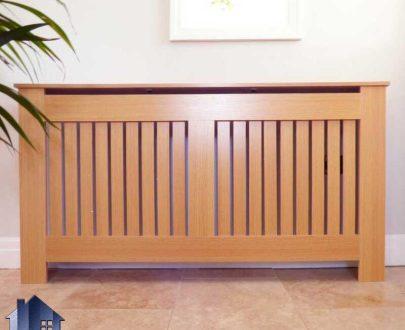 کاور چوبی رادیاتور RBJ112 که به صورت روشوفاژی و باکس و جعبه و قاب و یا میز کنسول برای مخفی کردن شوفاژ و محافظت کودک استفاده میشود.